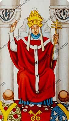 کشیش اعظم